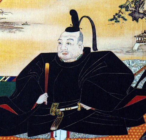 IeyasuTokugawaShogun